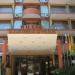 Hotel Kamchia Golden sands Bulgaria