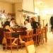 Joya Park Hotel Restaurant Bar