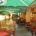 Hotel Kamchia Restaurant