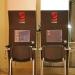 Hotel Sofia Internet Room