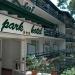 kini-park-hotel3