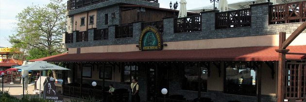 Old Lighthouse Saint Nicholas steak house